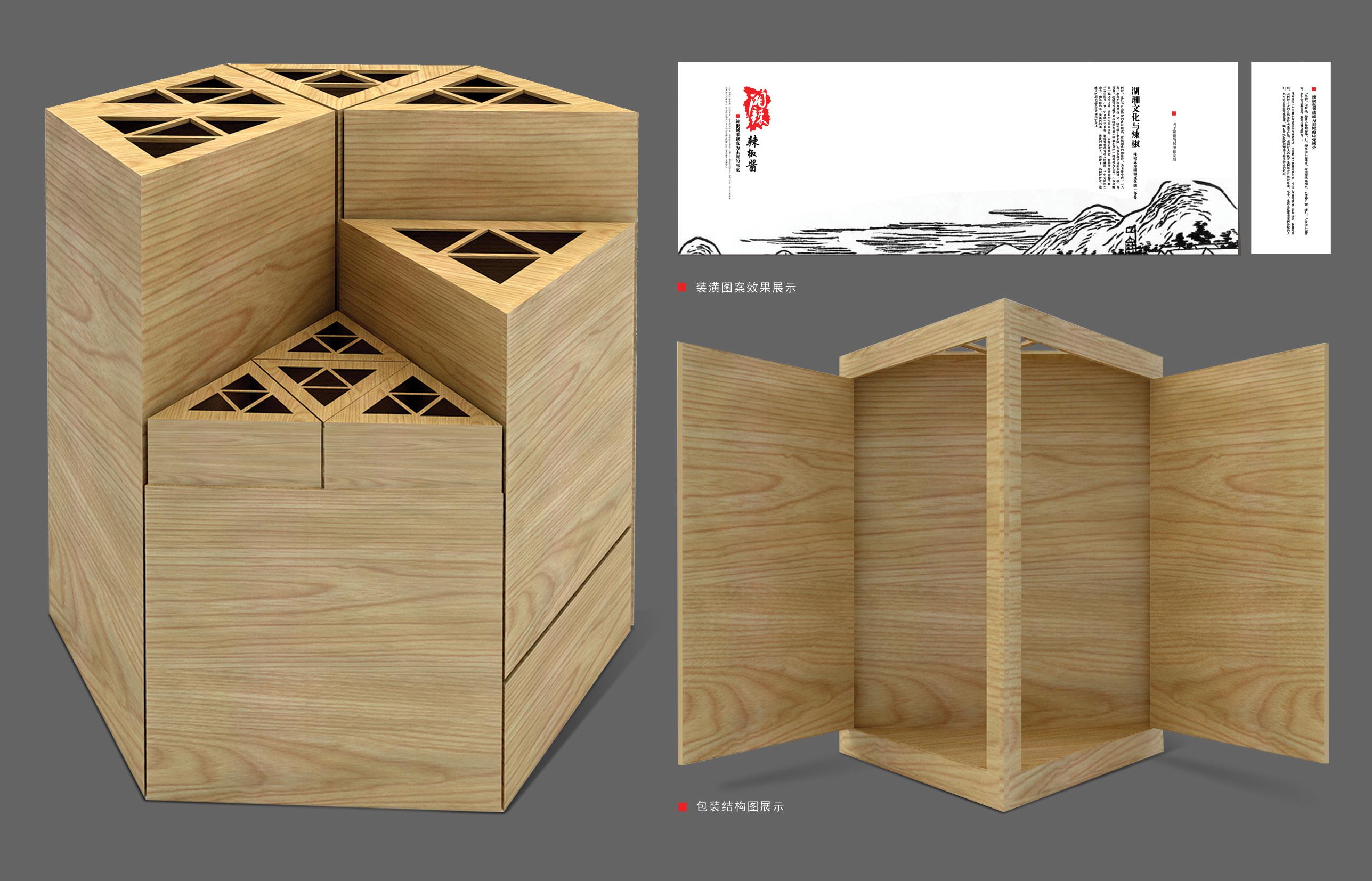 包装设计的十大原则图片